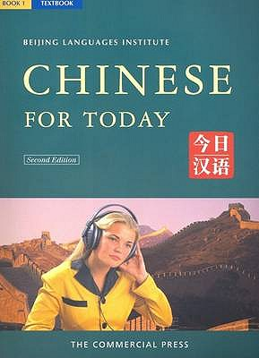 Image for Chinese for Today