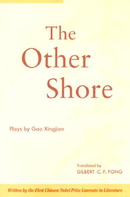 Image for The Other Shore