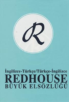Image for Larger Redhouse Portable Dictionary English - Turkish; Ingilizce-Turkce Turkce-Ingilizce (English and Turkish Edition)