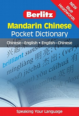 Image for MANDARIN CHINESE POCKET DICTIONARY