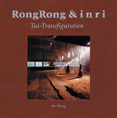 Image for Rong Rong And Inri: Tui-Transformation